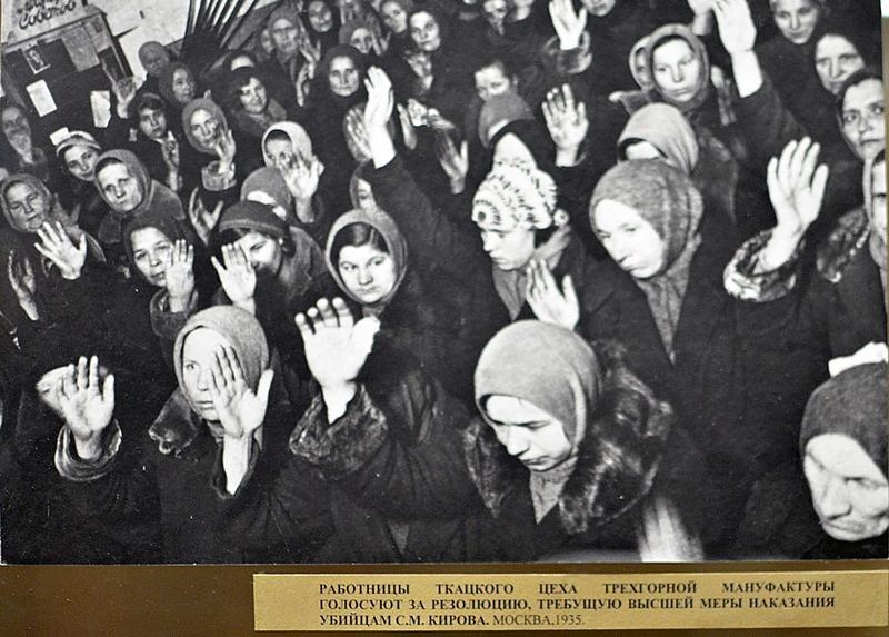 Трехгорка 1935 митинг работниц