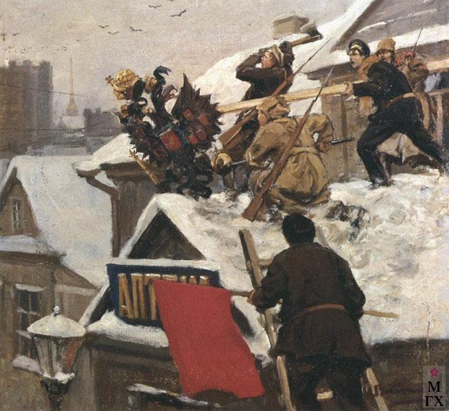 Владимиров Иван. Долой орла! 1917-18 гг.