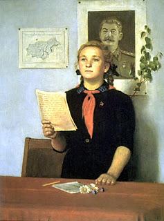Вячеслав Мариупольский. Вожатая.1949 -1
