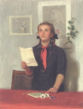 Вячеслав Мариупольский. Вожатая.1950-е.