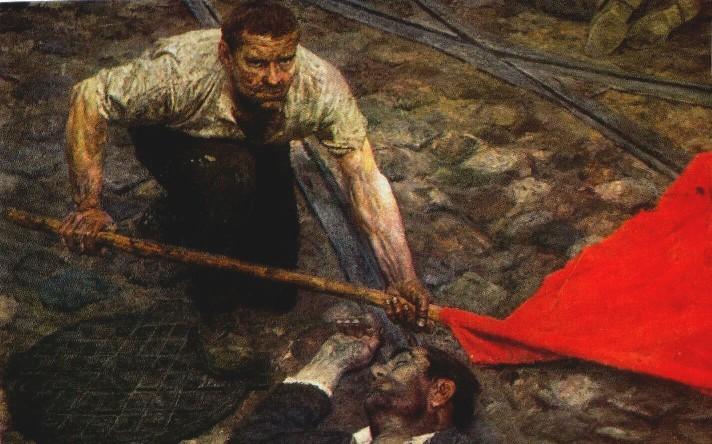 Г. Коржев. Триптих Коммунисты. 1960 Центральная часть