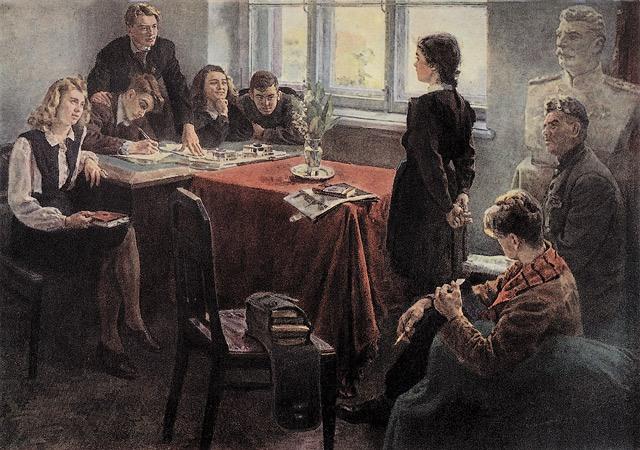 Григорьев Сергей. Прием в комсомол. 1949