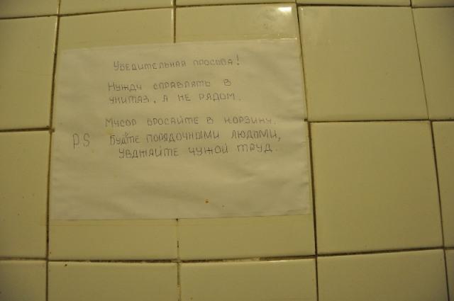 Владивосток Краевая дет. б-ца №1-объявление 2012
