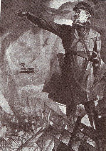 Анненков Юрий. Лев Троцкий. 1923