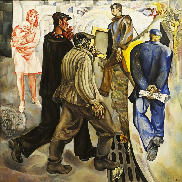 Метелев Герман  . Рабочее утро. 1968-1969