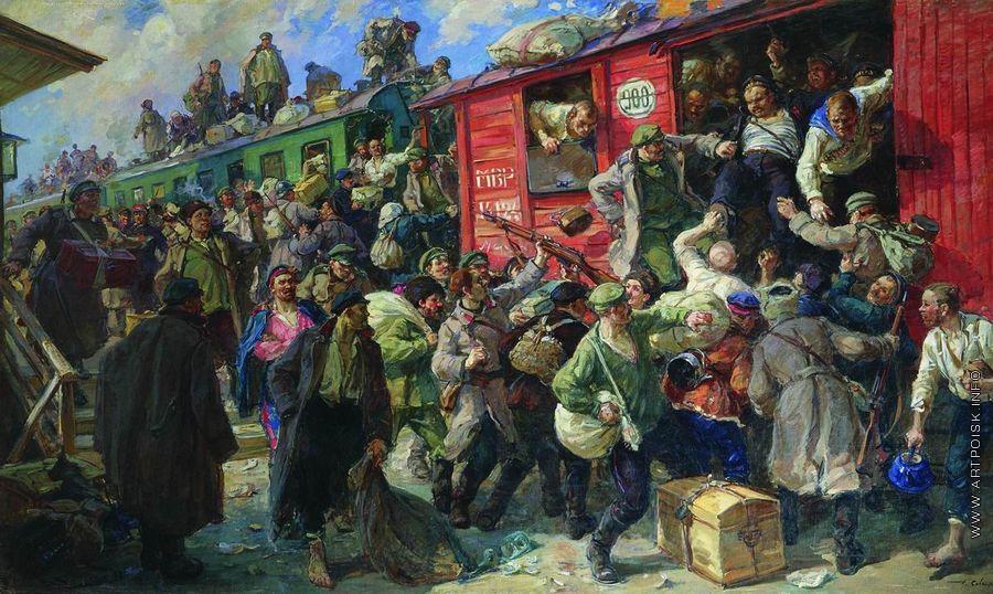 Савицкий Георгий. Стихийная демобилизация царской армии в 1917 году. 1928