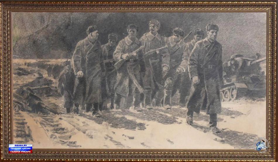 Мальцев Петр. Никита Сергеевич Хрущев в годы Великой отечественной войны.1963