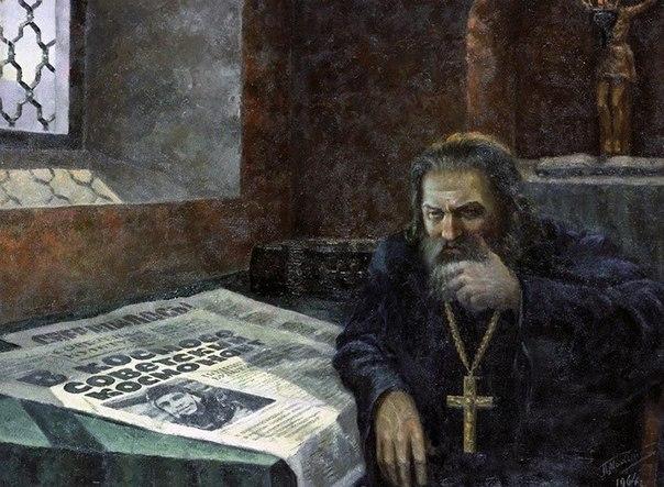 Пётр Михайлов, Раздумье. 1964 год.