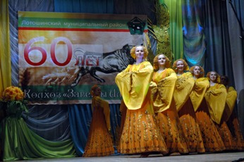 Михалево 2010 юбилей 60 лет Заветы Ильича