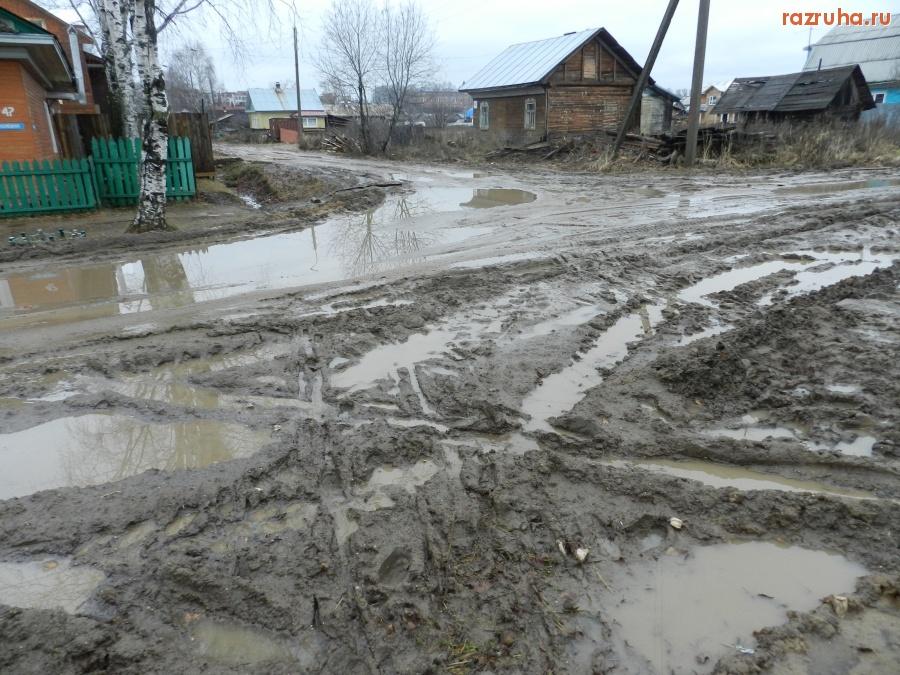 Великий Устюг ул. Кузнецкая (центр) 06.11.2013 2