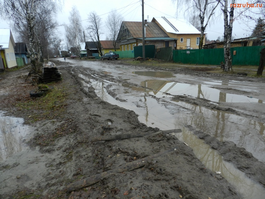 Великий Устюг ул. Кузнецкая (центр) 06.11.2013 3