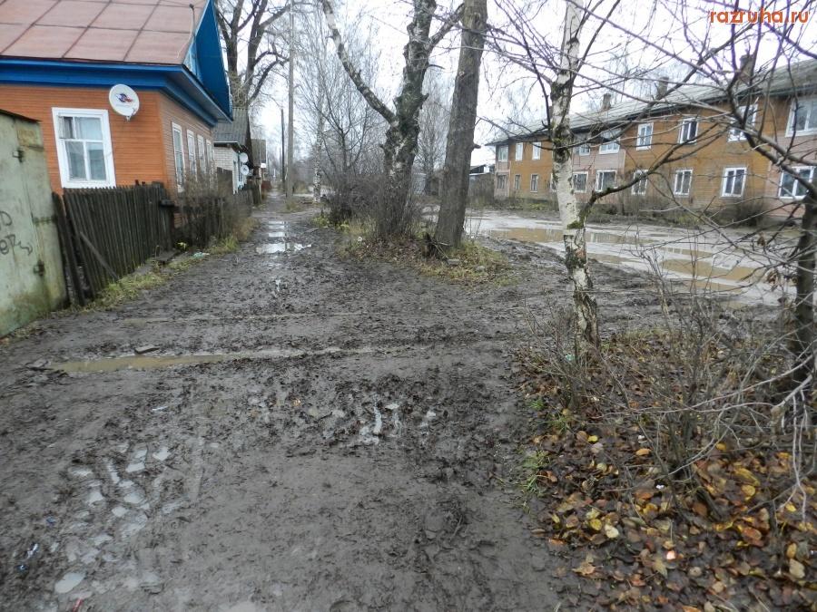 Великий Устюг ул.Кузнецкая 06.11.2013