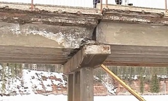Мост через р.Стрельна (между Нюксеницей и Устюгом, 2013)