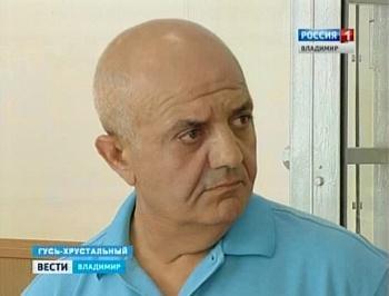 Аванесян Гусь-Хрустальный