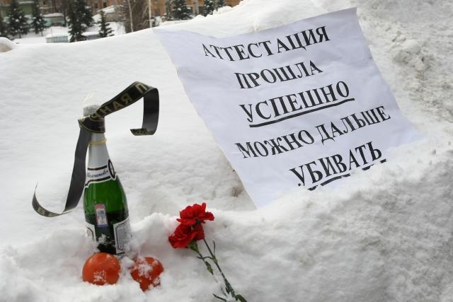 Казань бутылка 2