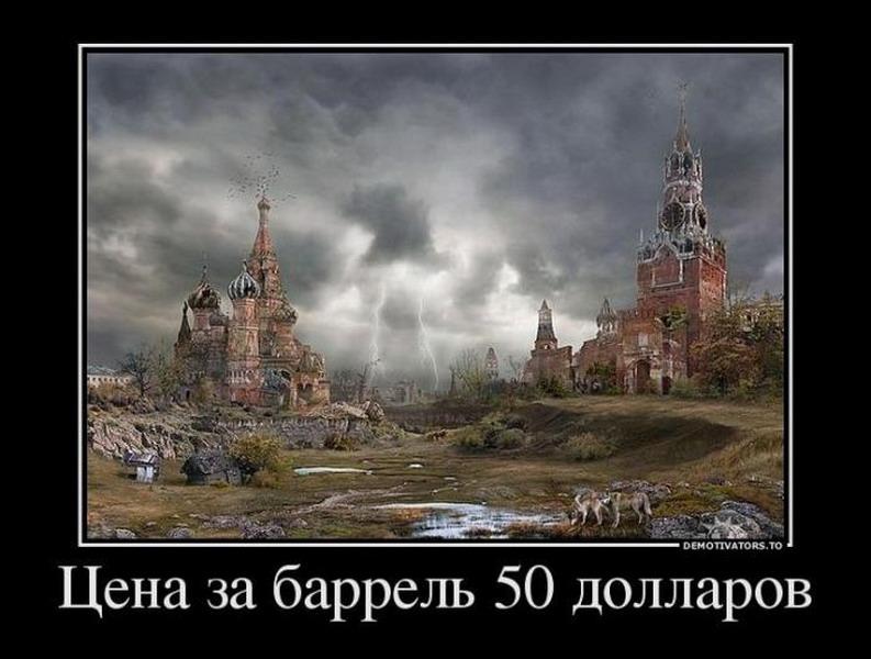 """Миллер признал, что без Украины """"Газпрому"""" не выполнить контракты с Евросоюзом - Цензор.НЕТ 7716"""