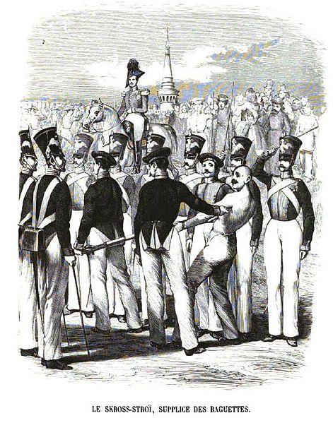 Сквозь строй (Шпицрутены в России) . Charles Geoffroy,_1845