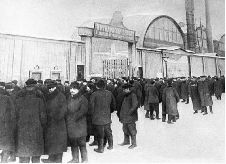 Забастовка на Путиловском Янв 1905 2