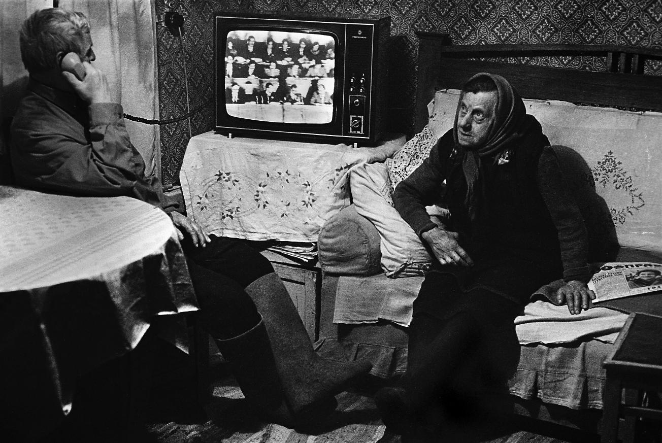 Валерий Щеколдин. Тверская обл. 1981