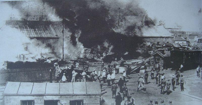 Одесский порт горит Июнь 1905