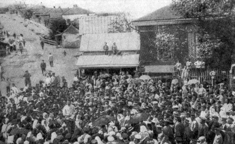 Митинг крестьян в станице Усть-Медведицкой (Область войска Донского). 1905 г.