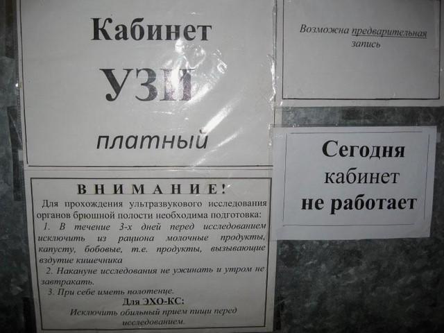 Славянск Донецкая обл. 2012 4