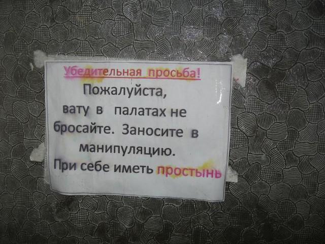 Славянск Донецкая обл. 2012 10