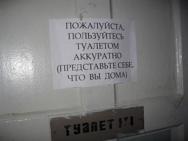 Славянск Донецкая обл. 2012 11