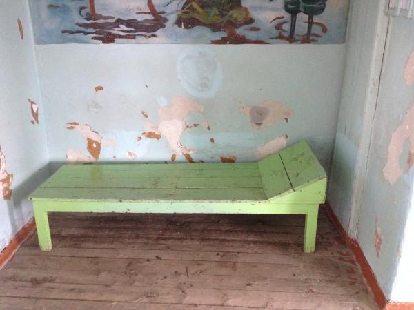 Киргизская поликлиника