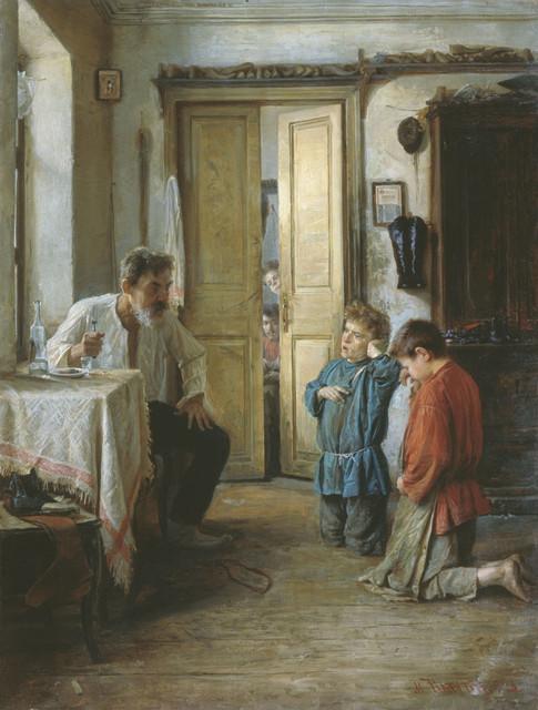 Ватутин М.Е. Воспитатель. 1892.