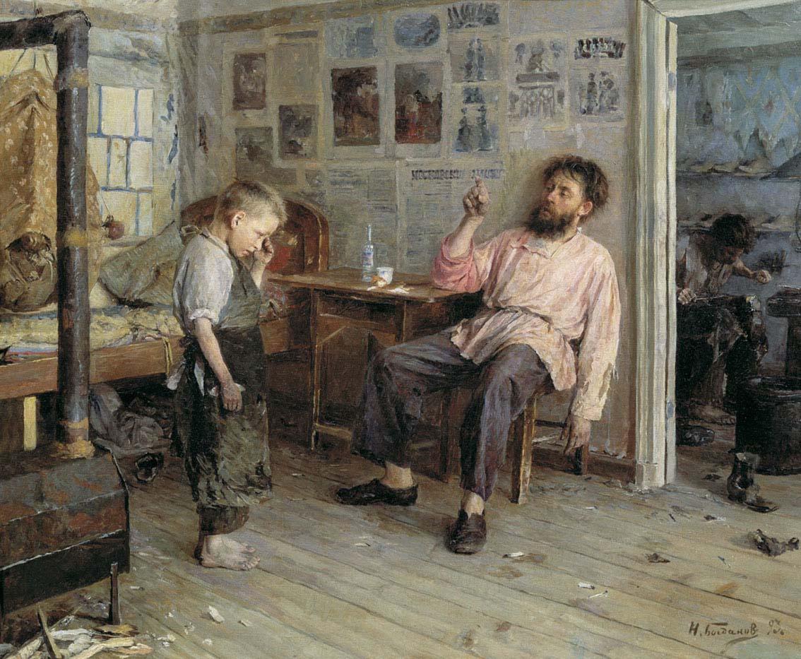 Иван Богданов. Новичок. 1893