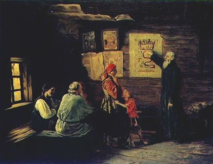 В. Пукирев. Дьячок объясняет крестьянам картину Страшного Суда. 1868