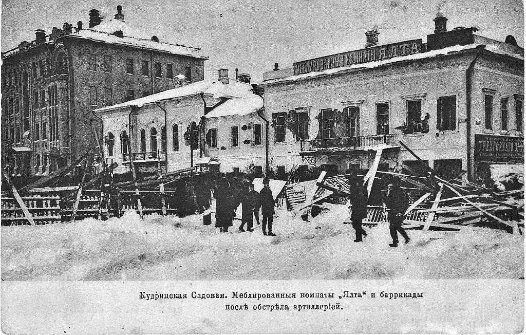Угол Садовой и Б.Никитской 1905