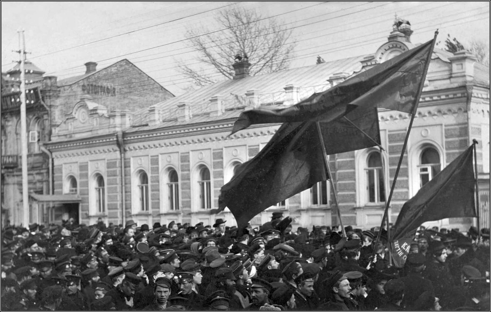 Курск 19.10.1905