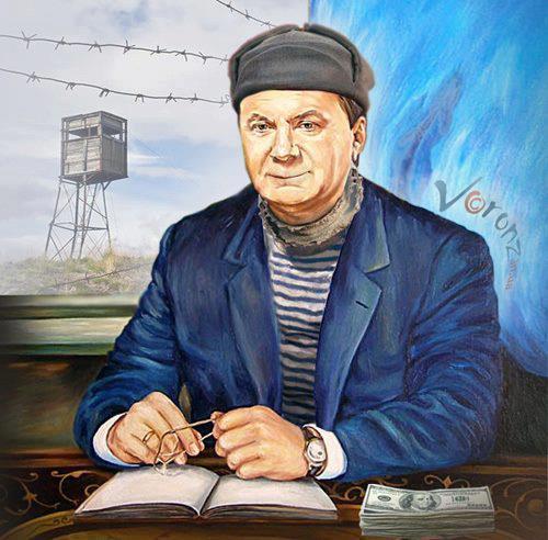 yanukovich_zona