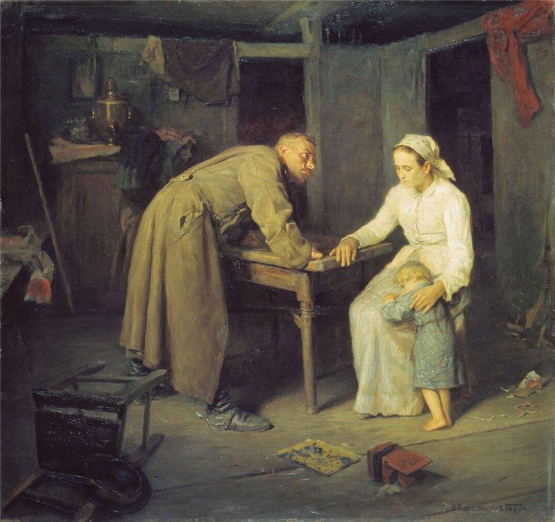 34 Николай Касаткин. Кто 1897