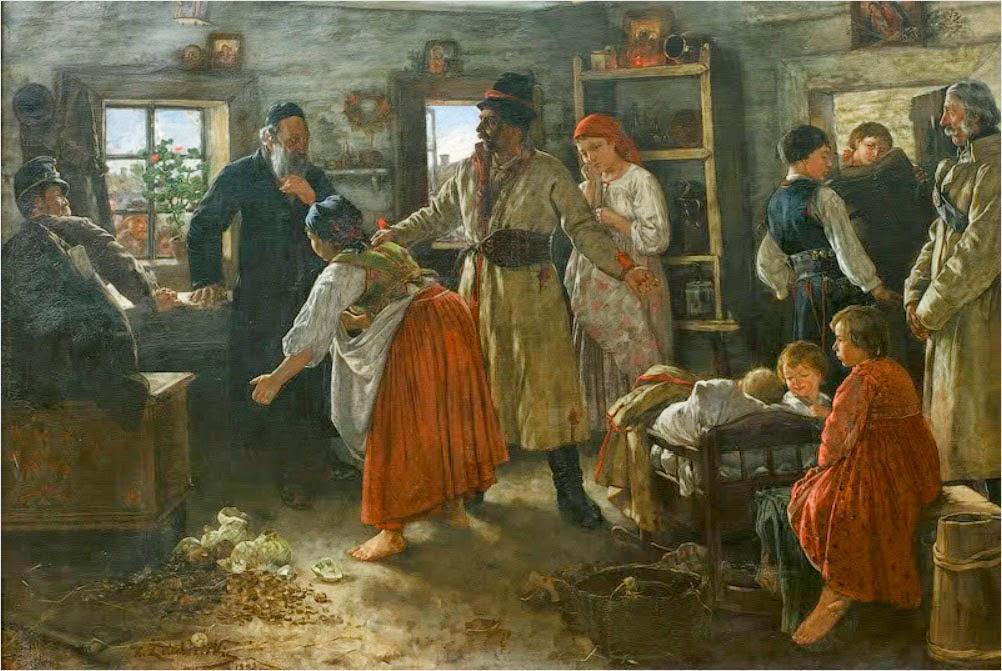 Желеховский Каспер Экспроприация 1890