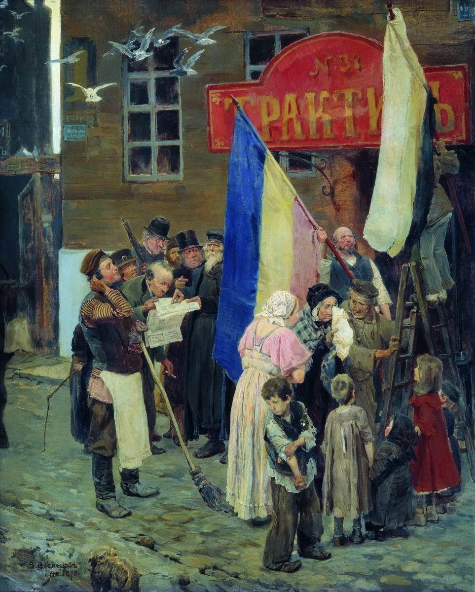 Виктор Васнецов. Карс взят. 1878