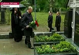 Путин на могиле Ильина май 2009 2