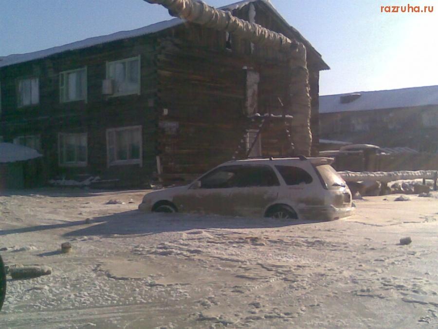 Якутск 2010 (после прорыва отопления в бараке)
