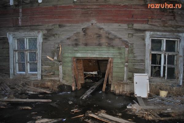 Якутск помои замерзшие