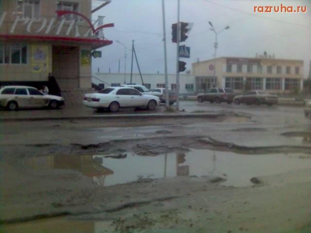 Якутск дорога в центре