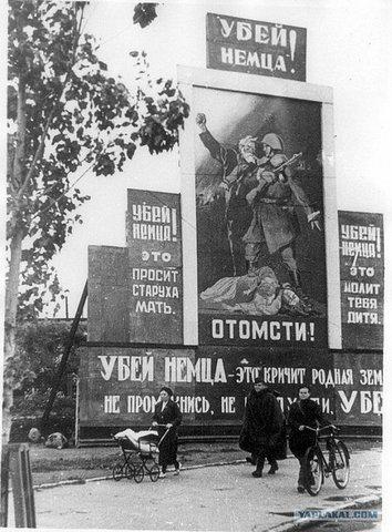 Убей немца (в Ленинграде)