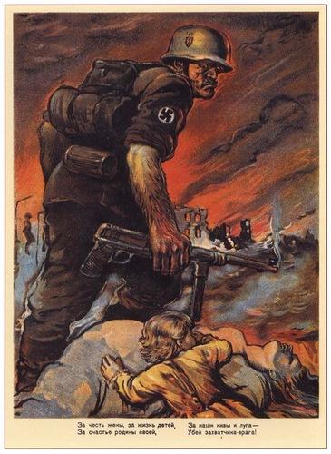 За честь жены (Л.Голованов 1942)