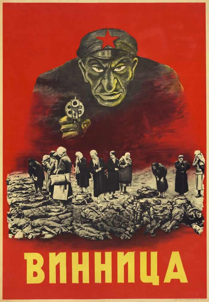 Немецкий плакат Винница