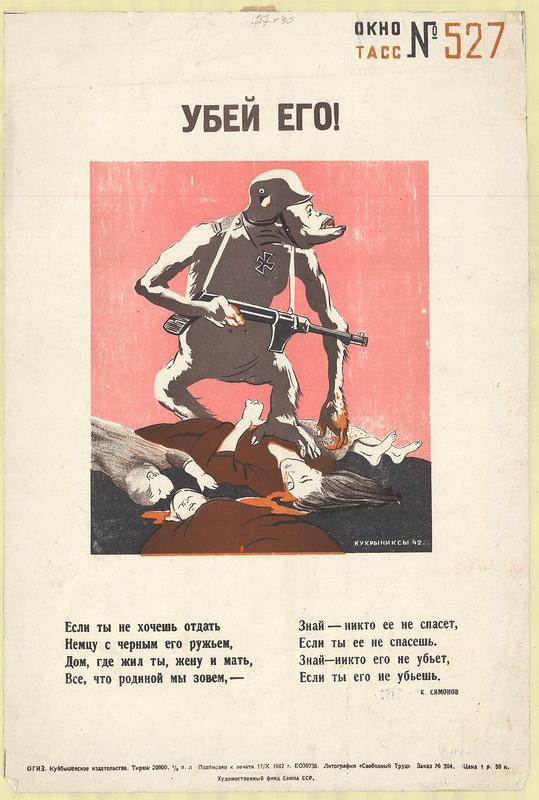 Убей его (Кукрыниксы, 23.07.1942)