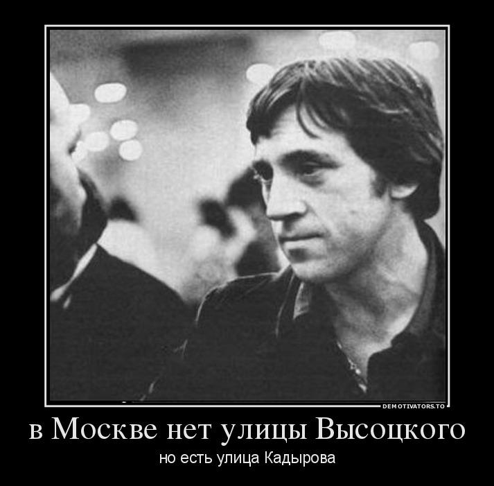 """Мониторить """"псевдовыборы"""" террористов будут """"наблюдатели"""" крымского """"референдума"""" - Цензор.НЕТ 8874"""