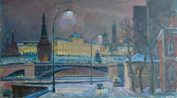 Эгиль Вейдеманис. Зимний вечер в Замоскворечье. 1968