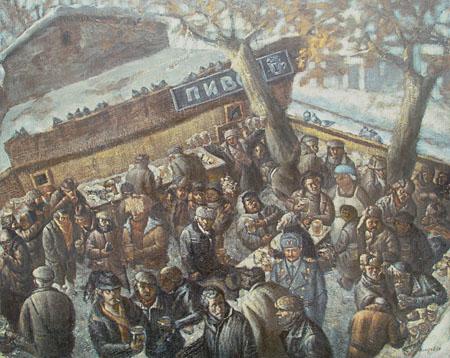 Василий Колотев. …И корабль плывет. Пивная. 1979