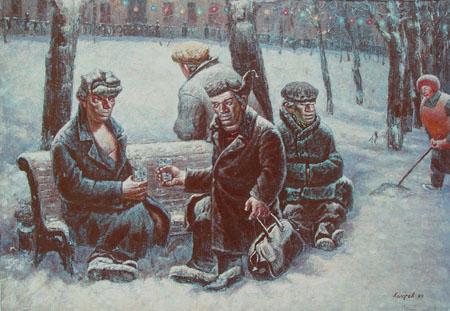 Василий Колотев. Бульварная сцена. 1984